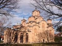 Manastir Gracanica